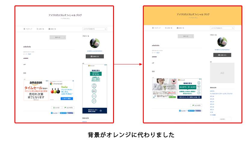 (2)ヘッダーエリアのスタイル(2-1) ヘッダー背景・背景色の設定方法(新CSS)